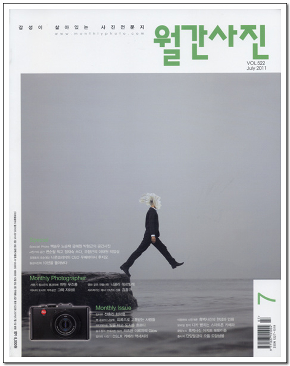 Korean_7cover.jpg