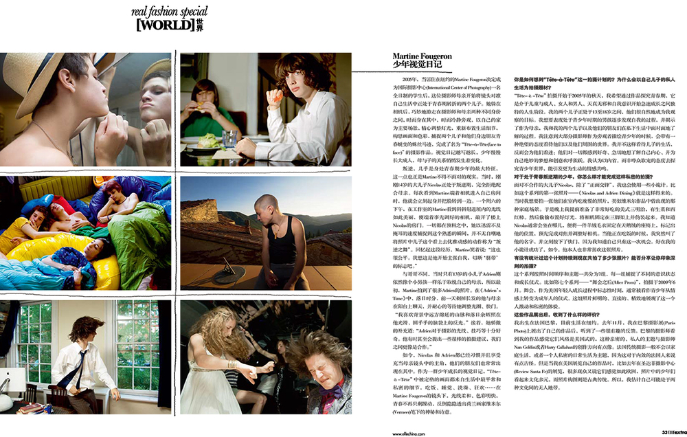 ELLE China, World, March  2010