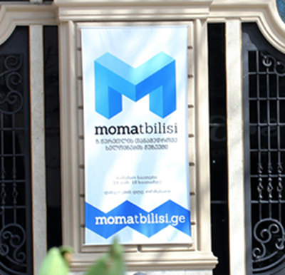 MOMA_tbilisi.png
