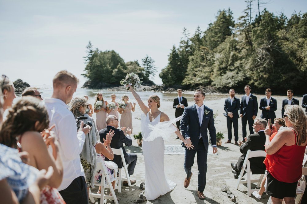 danaea_li_photography_tofino_wedding_2017_0088.jpg