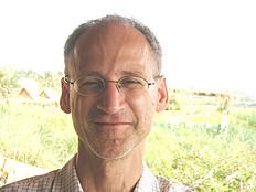 Seth Tuler