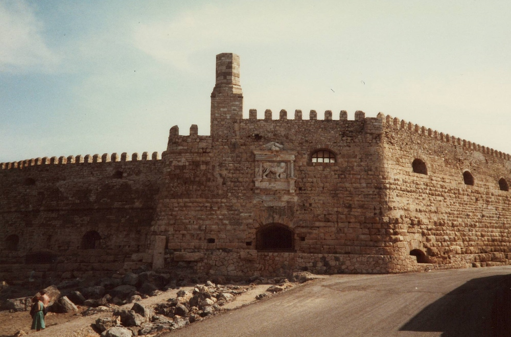 The Venetian Fortress in the harbor of Heraklion, Crete - May 1985