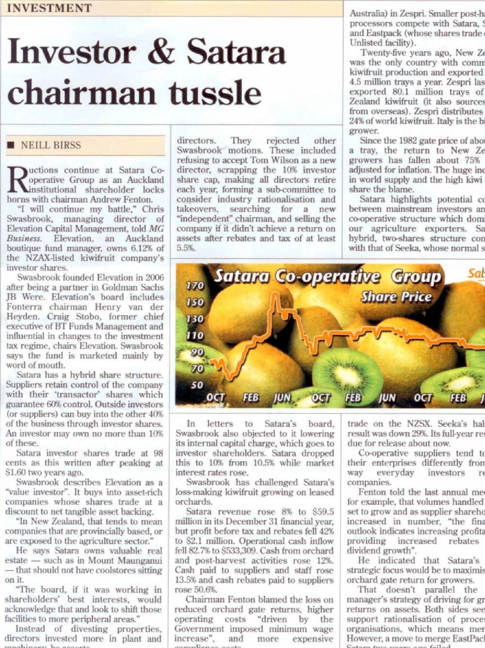 """Mercantile Gazette: """"Satara"""" - June 2008"""