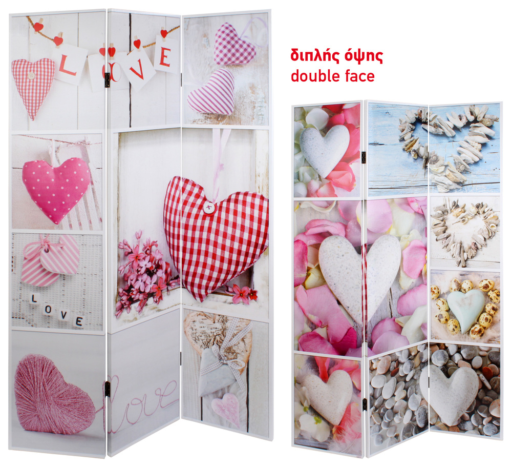 €110 DOUBLESIDE CANVAS PRINTED SCREEN W/HEARTS 120X2.5X180