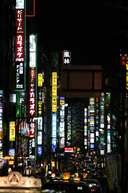 Street Tokyo 04/2004   © photo by AJ Weissbard