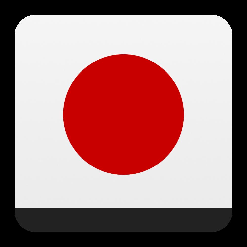 Voicey- menubar voice recorder