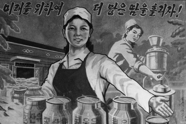 Propaganda art in a north Korean