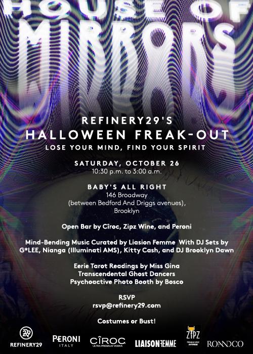 2013_Halloween_Invite_HallOfMirrors.jpg