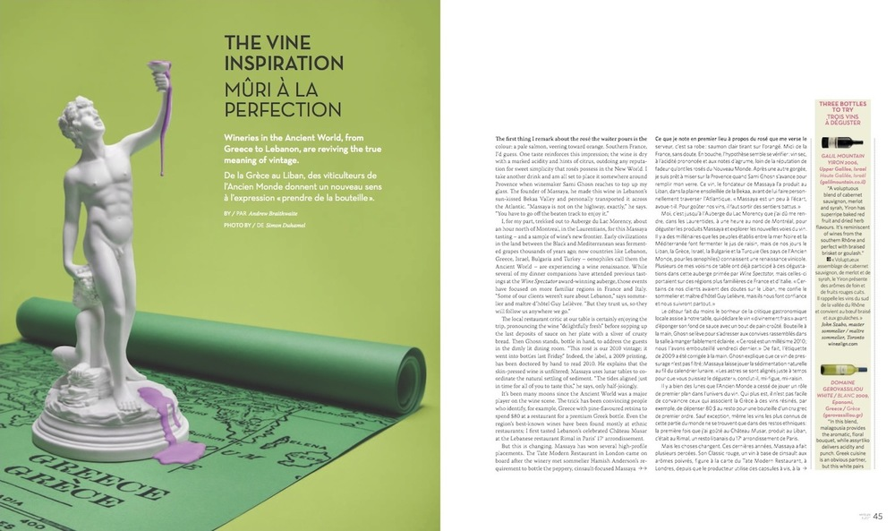 The Vine Inspiration  //  enRoute  //  2011  //  pdf