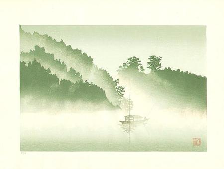Misty River by Shufu Miyamoto