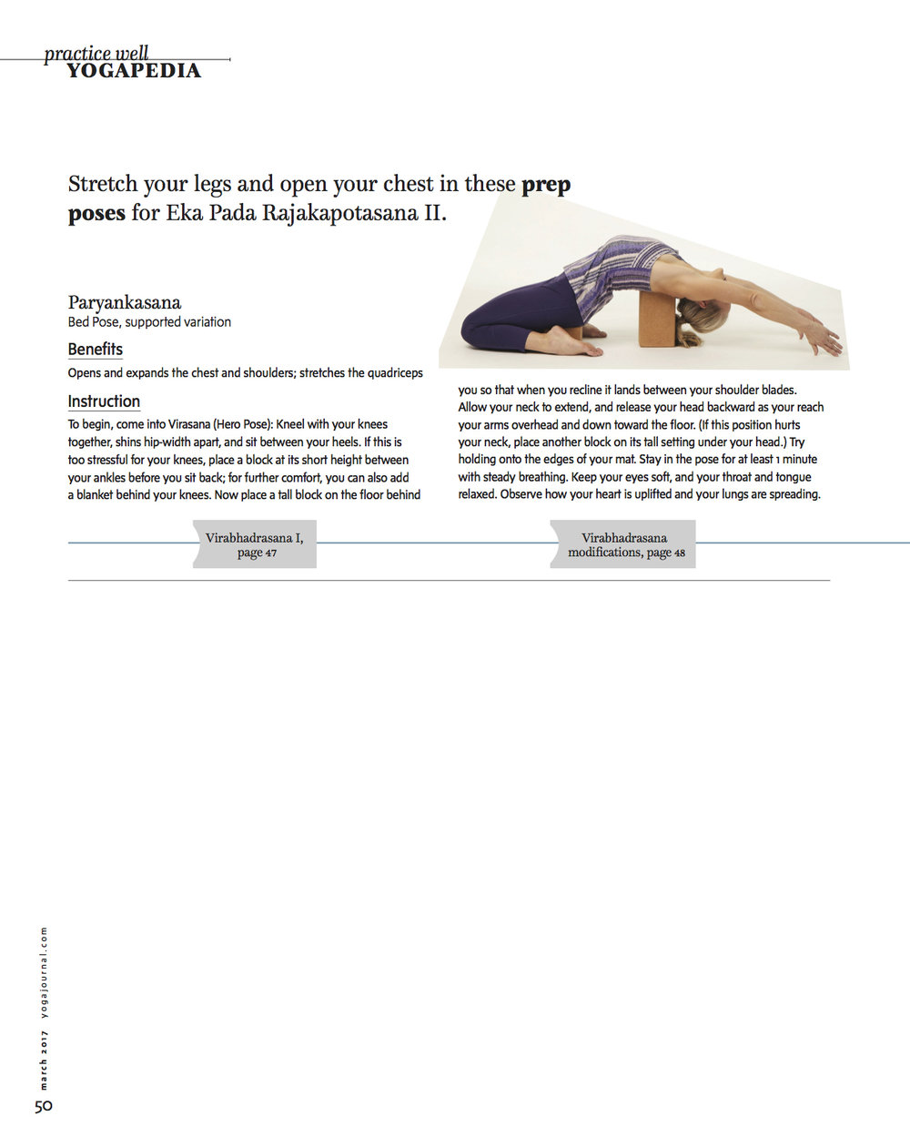 March Yogapedia page 3.jpg