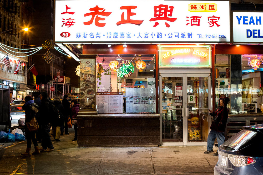 New York City, Chinatown