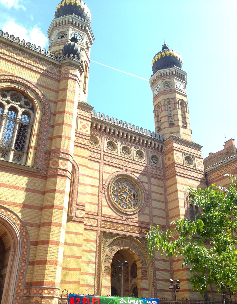 Synagogue entrance.jpg