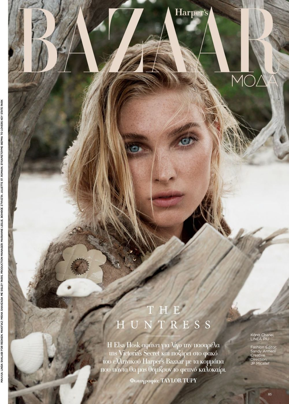 f0dc2-elsa-hosk-in-harper-s-bazaar-magazine-greece-august-2016-issue_3.jpg