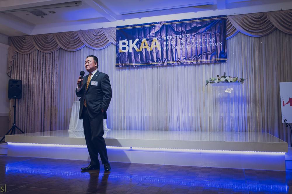 bkaa-event-18.jpg