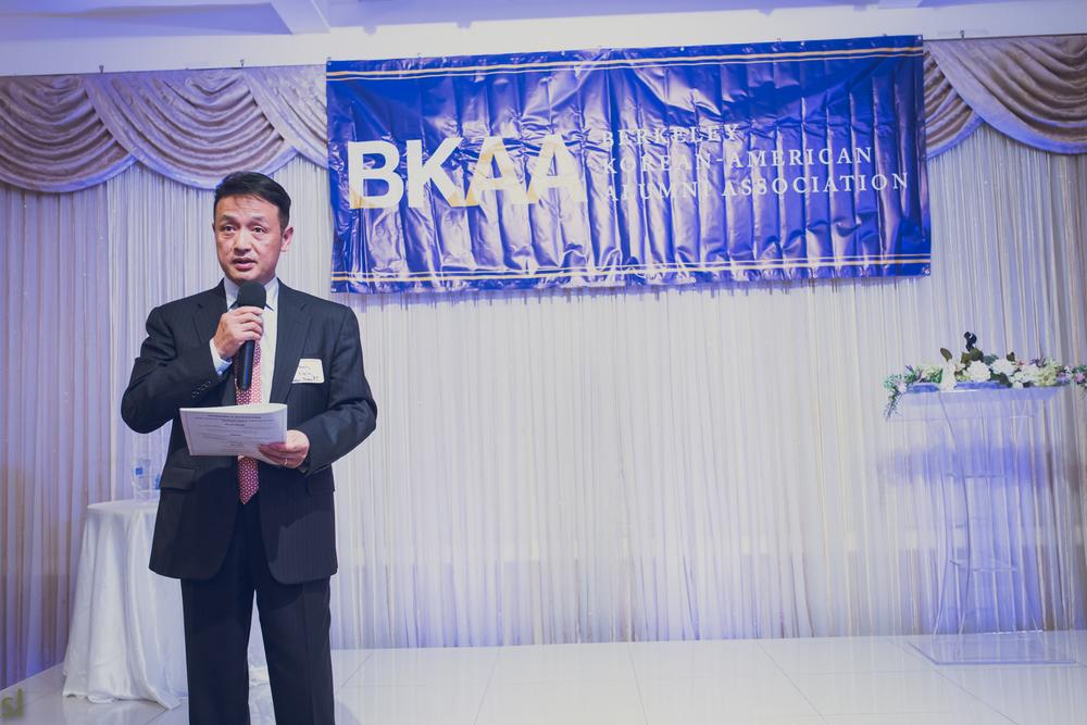 bkaa-event-32.jpg