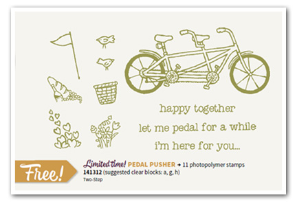 Pedal Pusher Stamp Set