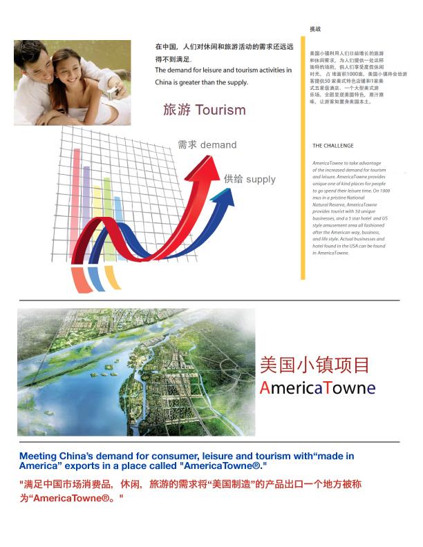 2013-Summit-Ad---5.jpg