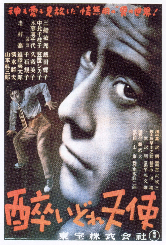 Yoidore_tenshi_poster.jpg