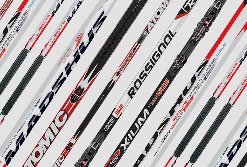 Home-Skis.jpg