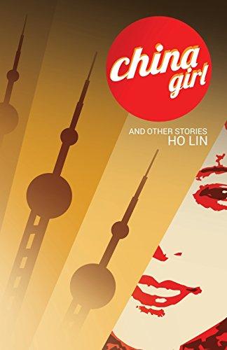 ChinaGirl.jpg