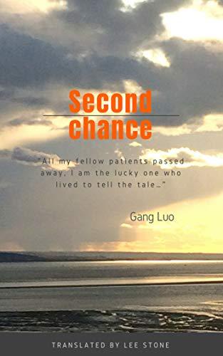 SecondChance.jpg