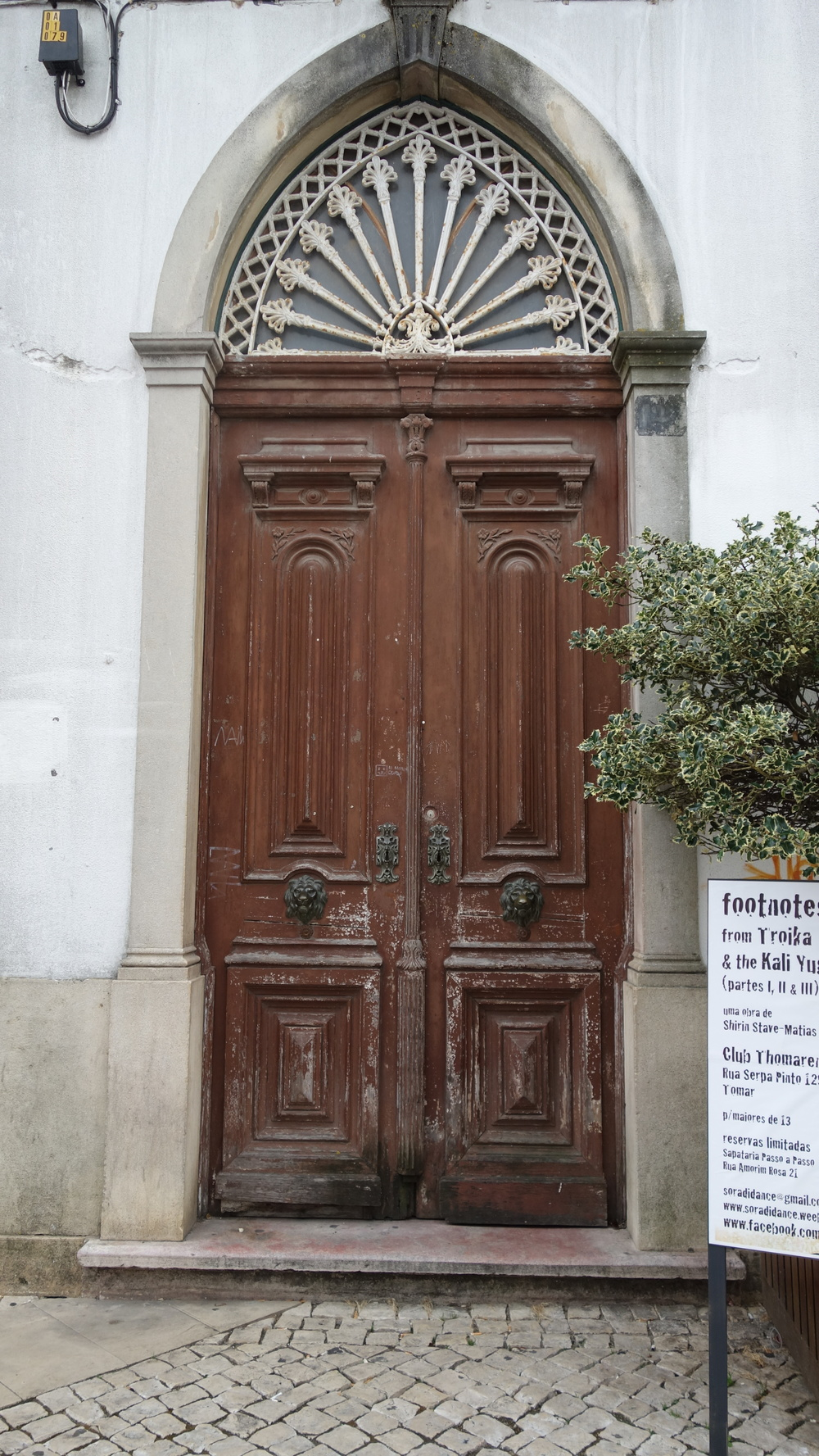 Old church entry in Tomar