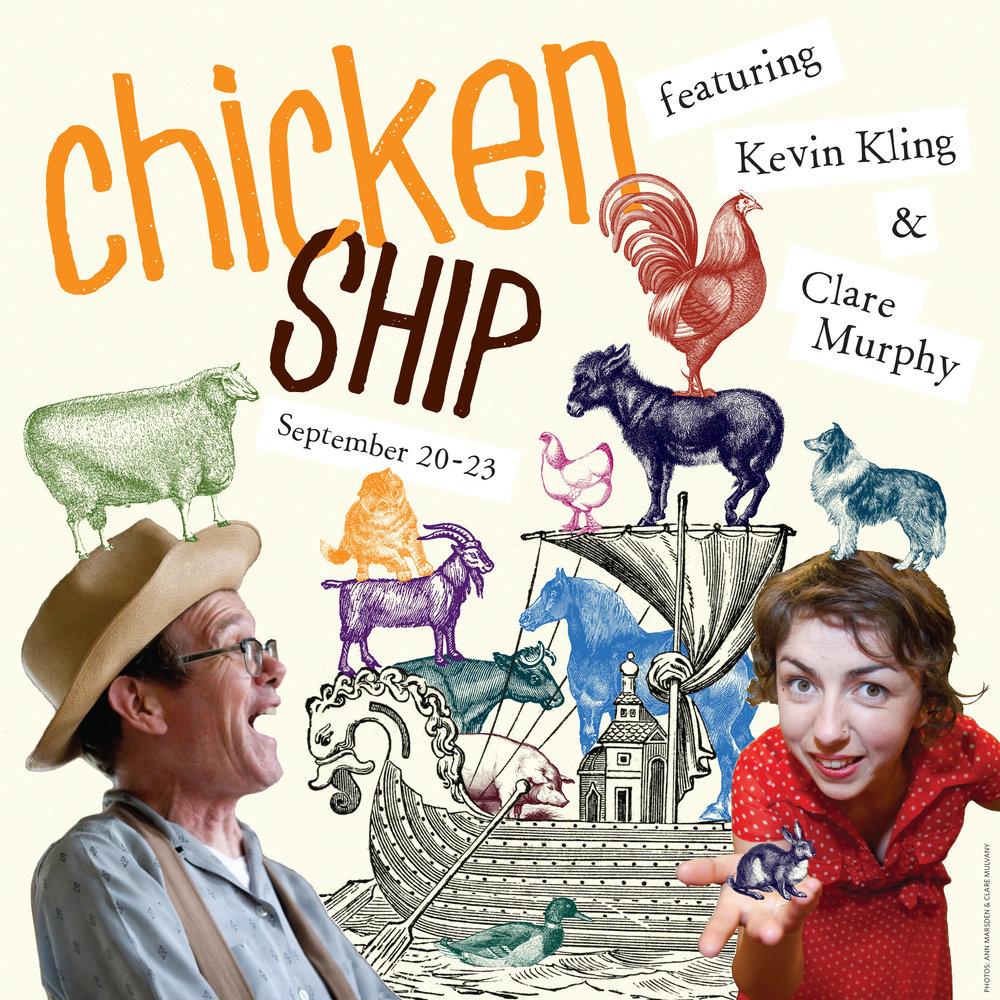 ChickenShipArt-NoLogo.jpg