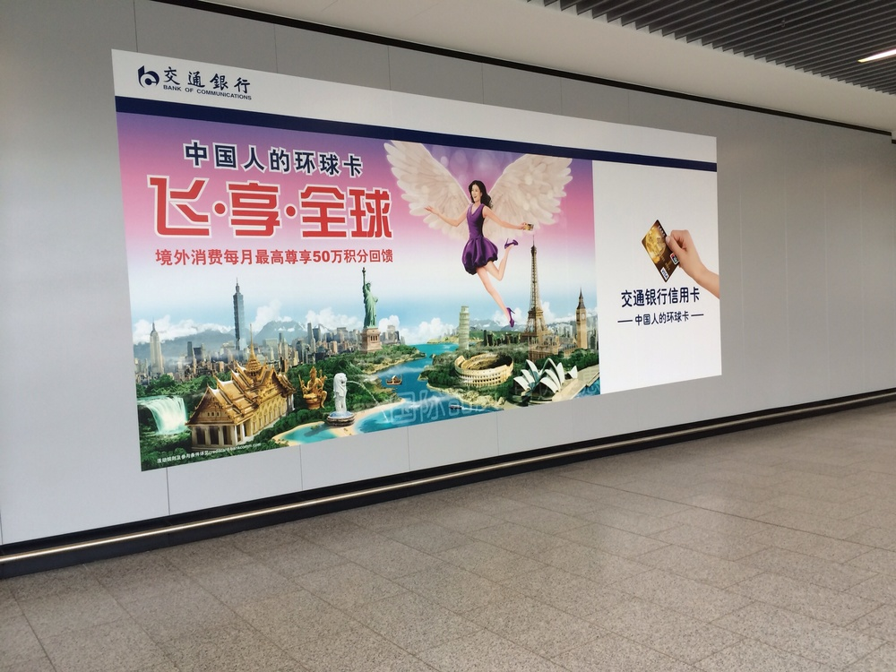 The first thing I see when I get off the plane in Germany: an Asian advertisement... Win.