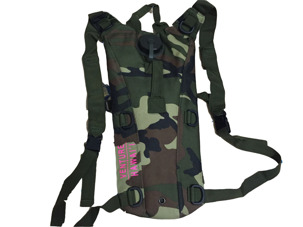 HYDRATION BACKPACKS - Hydration packs can carry up to 2.5L of water. Pack water bottles if you more is needed.