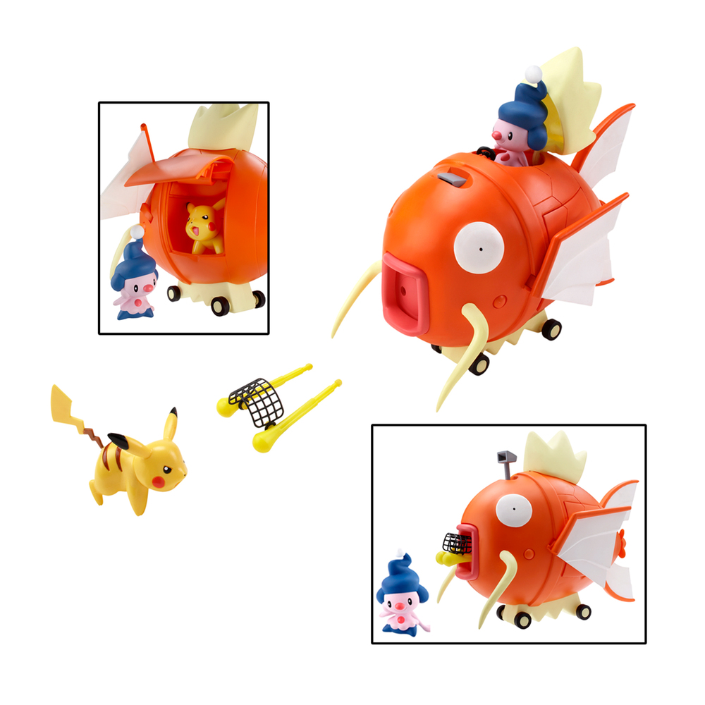 Pokemon Mech Vehicles (Magikarp)