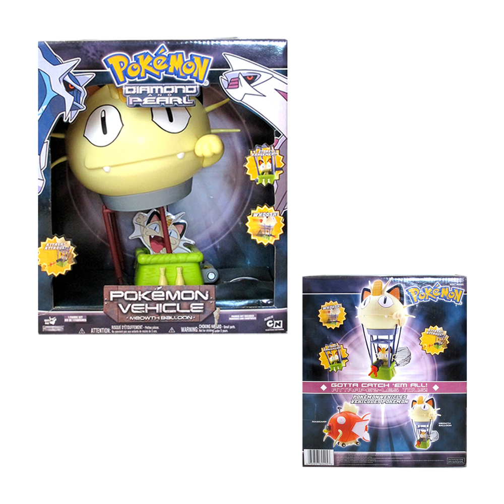 Pokemon Mech Vehicles (Meowth Balloon)