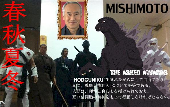 mrmishimoto.png