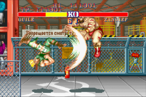 street-fighter-ii-collection_5.jpg