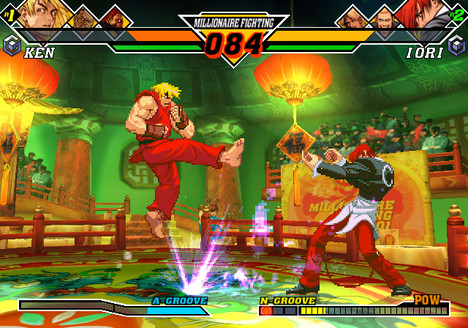 Capcom vs. SNK 2 was one of the most beautifully-animated fighting games ever put out.