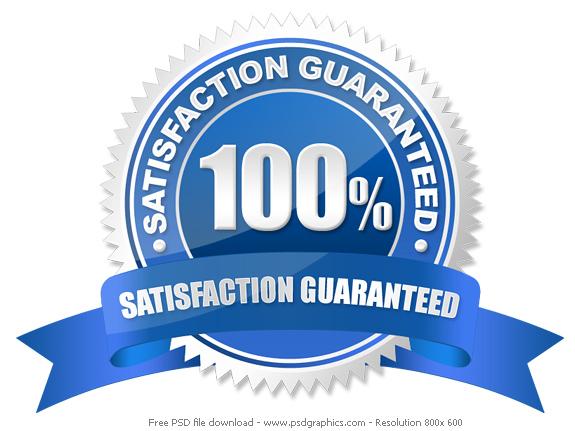 guarantee-seal.jpg