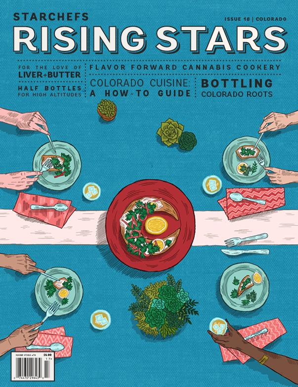 Rising Stars Cover, 2017