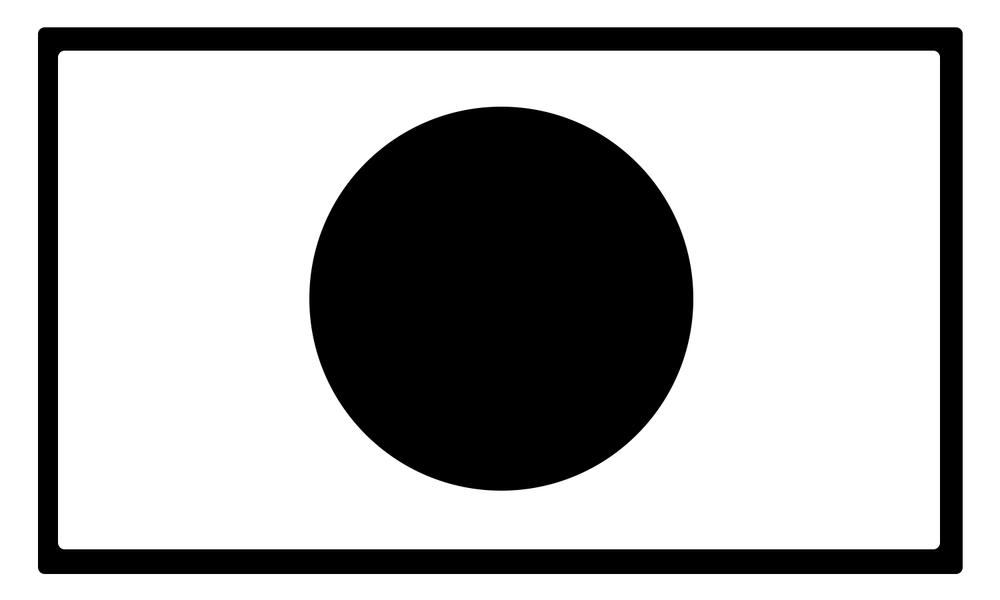 spotmeter.jpg