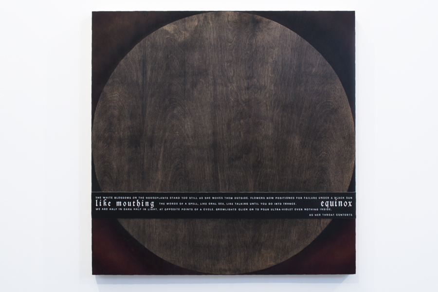 Equinox, (2015)