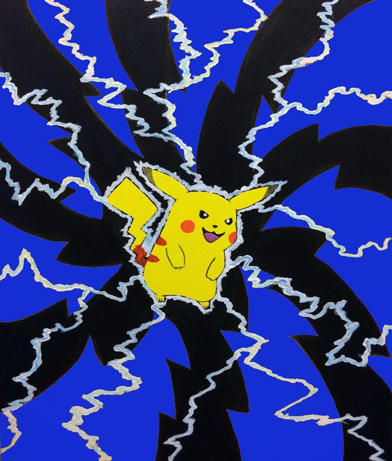 Pikachu Blue