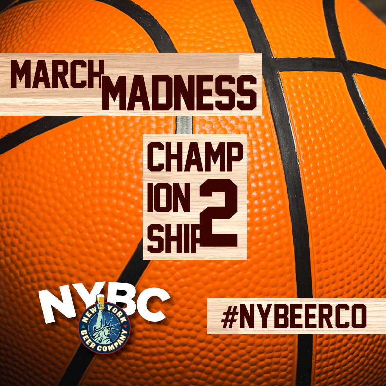 Where to watch NYC NCAA Basketball Championship