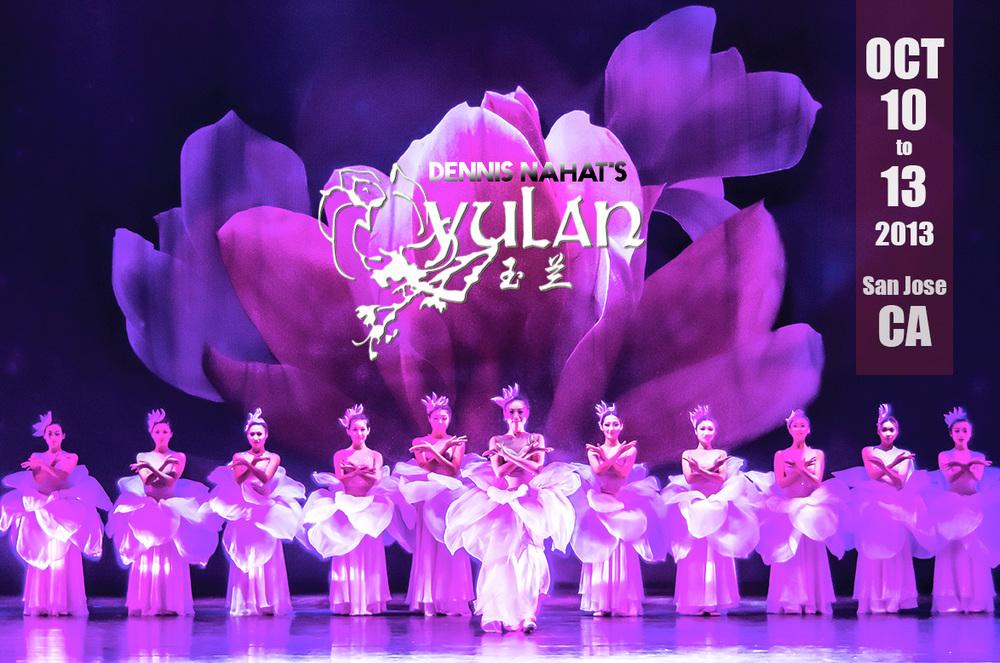 Yulan Dancers Purple.jpg