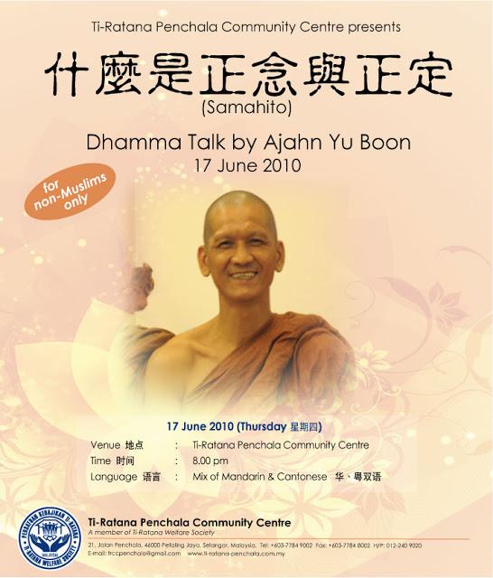Buddhism — Blog — Ti-Ratana Penchala Community Centre