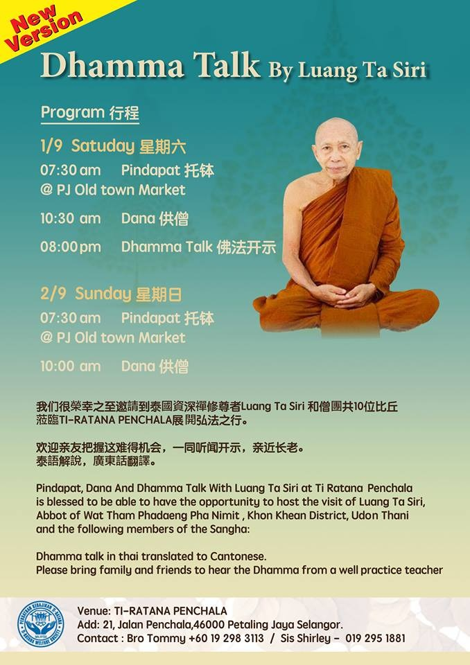 Dhamma Talk by Luang Ta Siri.jpeg