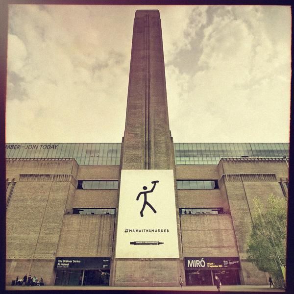 Tate 2.jpg