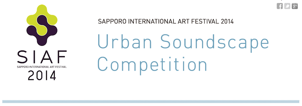 The Creative City Sapporo International Art Festival Executive Committee is issuing a worldwide invitation for submissions of sound files representing the SIAF 2014 theme that are suitable for reproduction in urban public spaces. The winning submission will be played at SIAF 2014 sites in the city during the festival, and will be heard in public spaces in Sapporo throughout the event.