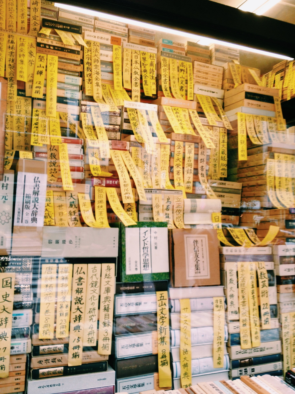 Jinbocho, booksellers district in Tokyo