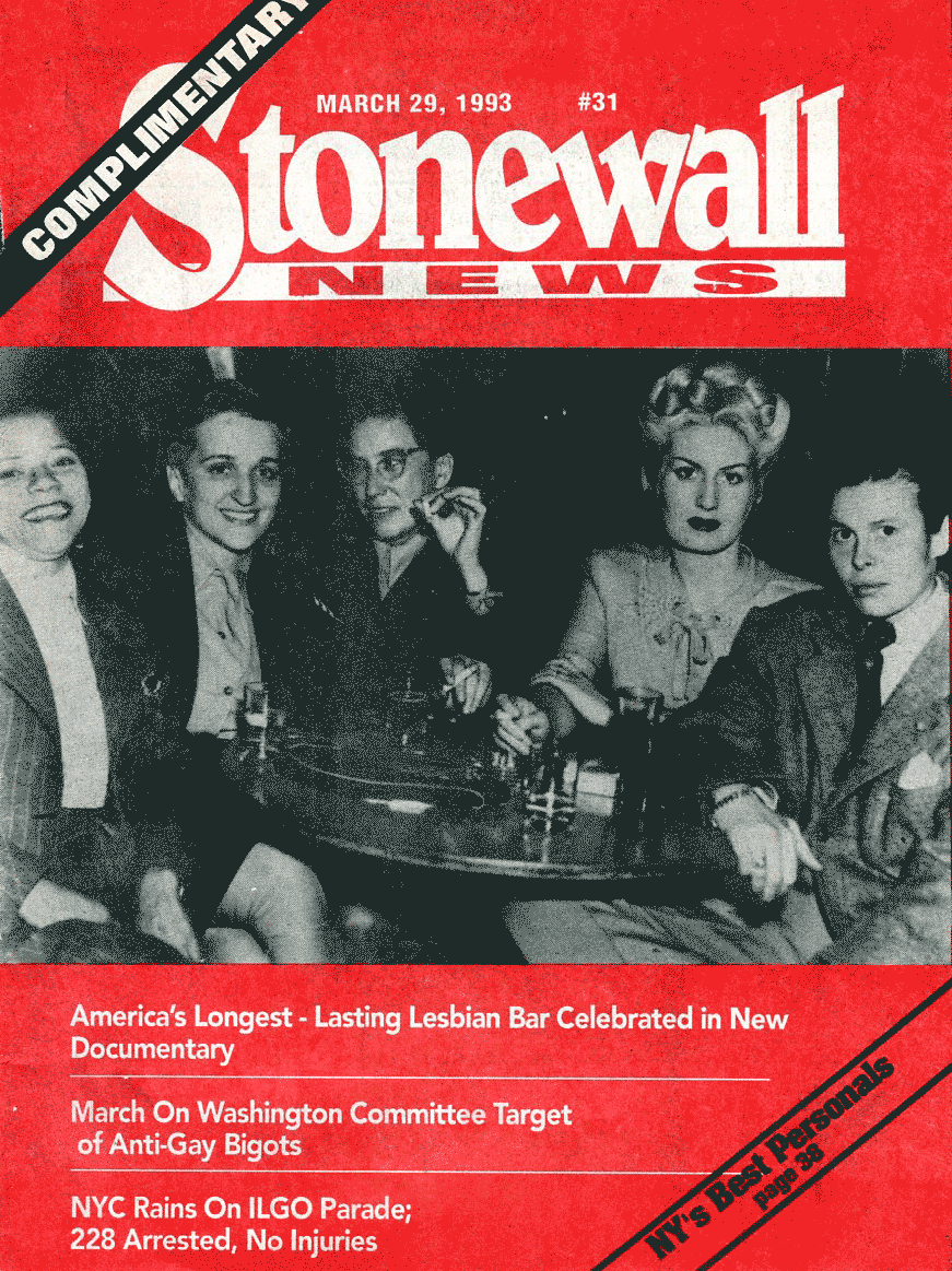 wMAUDS-stonewall-news-005.png