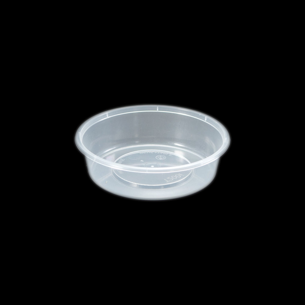 iK-C8 Takeaway Containers   Round 200mL 50 per sleeve 500 per carton