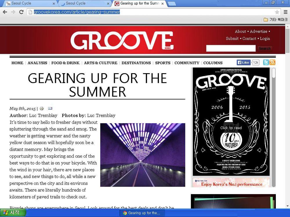 may_groove_article.JPG.jpg